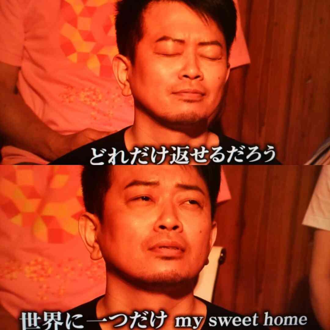 雨上がり決死隊、宮迫博之、24時間テレビ出演で「カメラが回っていないところでめっちゃ泣いてた」