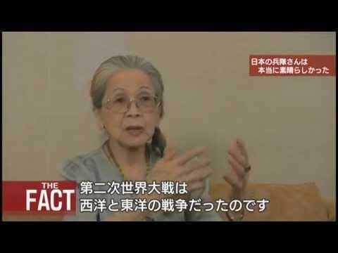 【重要証言】「日本の兵隊さんは本当に素晴らしかった」【ザ・ファクト】 - YouTube
