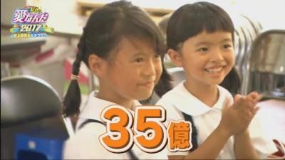 【V6】170830 V6の愛なんだ2017 史上最高の夏まつり! 全场生肉_综艺_娱乐_哔哩哔哩