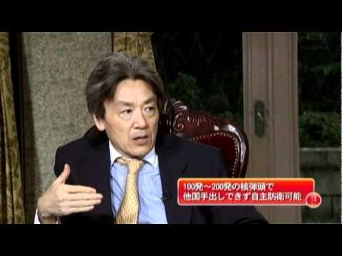 伊藤貫「米国は中国人朝鮮人が核をもっても日本人だけは絶対ダメ」 - YouTube