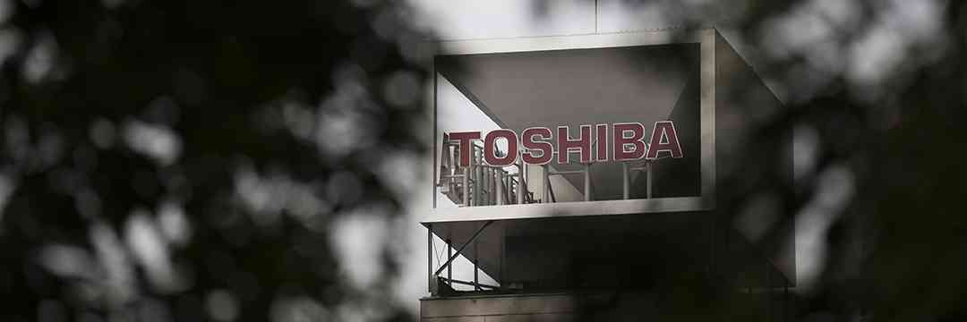 東芝が倒産する日~「日本経済史上最大級の惨事」はいつ起こるのか(大西 康之) | 現代ビジネス | 講談社(1/4)