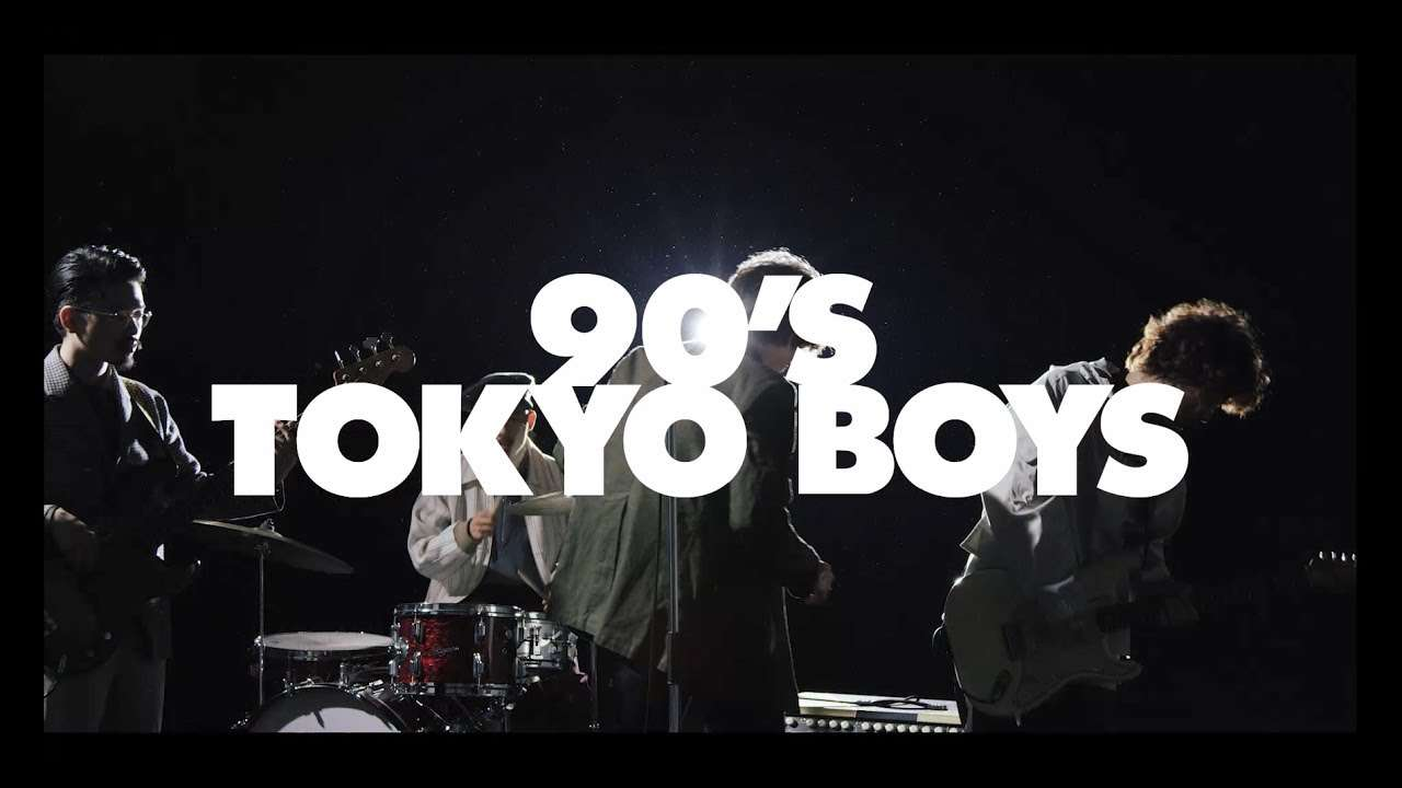 OKAMOTO'S 『90'S TOKYO BOYS』MUSIC VIDEO - YouTube