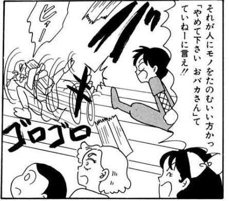 【2次元限定】アニメ・漫画で好きな先生