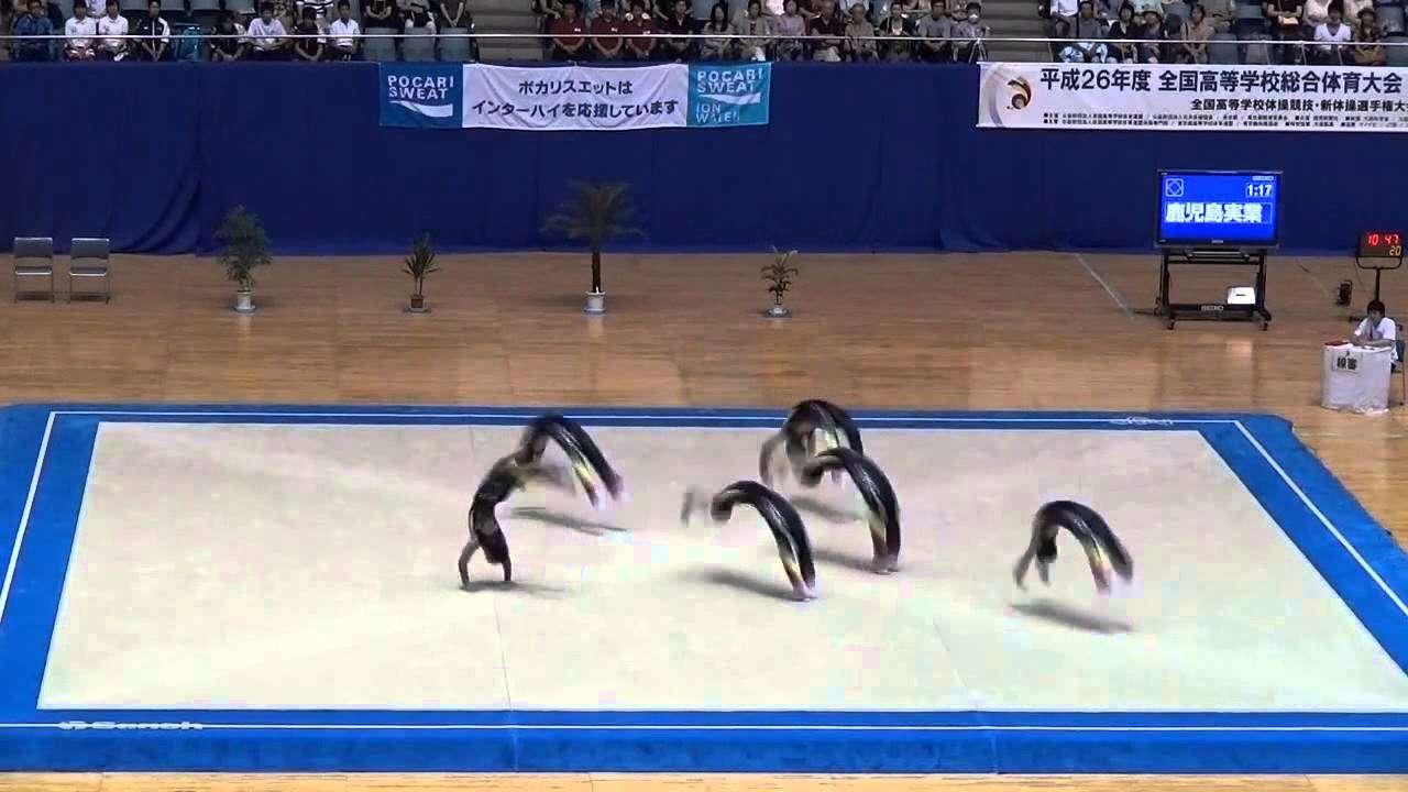 【鹿児島実業 2014】 男子新体操界の奇行種(進撃の巨人,ももクロ,笑点,トッキュウジャー) - YouTube