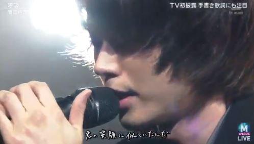 菅田将暉「Mステ」歌唱でハプニング マイクスタンドが突然下がる