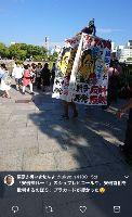【画像あり】広島の平和式典でパヨクがデモ「戦争反対!安倍をたおせ!」 韓国語の横断幕も登場wwwwww | 保守速報