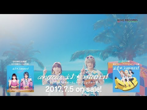 angela「全力☆Summer!」Music Clip(short ver.) - YouTube