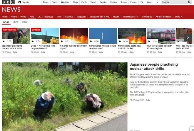 【速報】Jアラートで「ミサイル日本の上空を通過」【北朝鮮ミサイル】