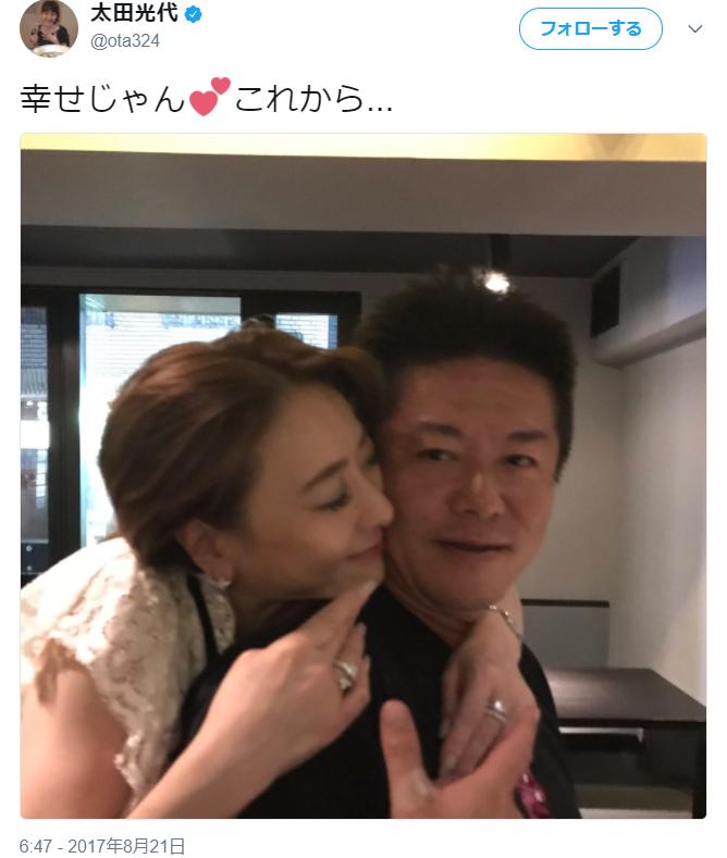 西川史子、ホリエモンこと堀江貴文に猛アタック「私たち、結婚しようよ」 吉田明代アナが暴露