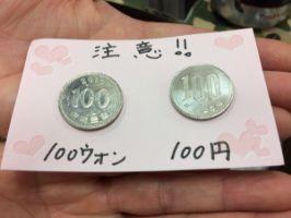 【悲報】コミケに参加している韓国人、「100円玉」に「100ウォン玉」を混ぜて支払いしている模様(画像あり)   保守速報
