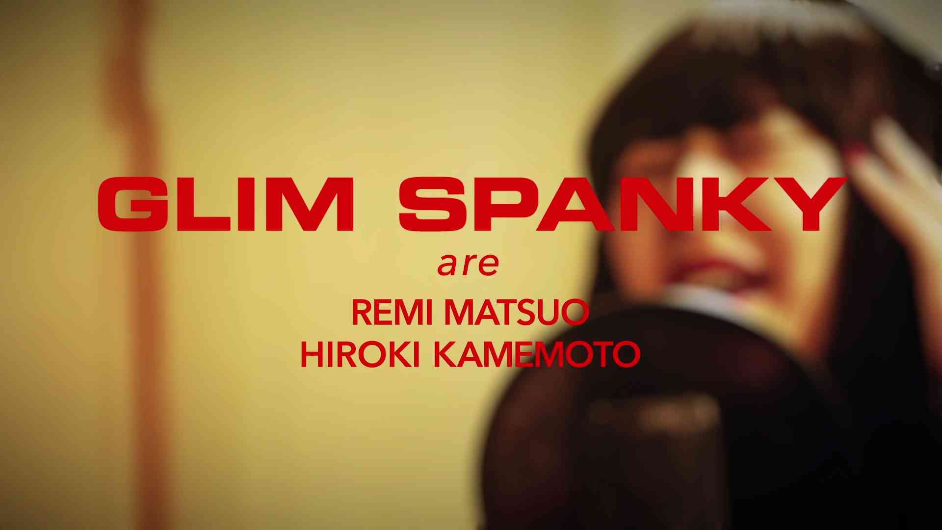 GLIM SPANKY - 「MOVE OVER」Music Video - YouTube