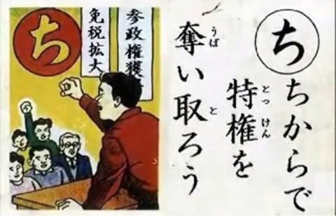 【炎上】ひるおびが「安倍晋三」の名前を徹底的に隠す暴挙に出る