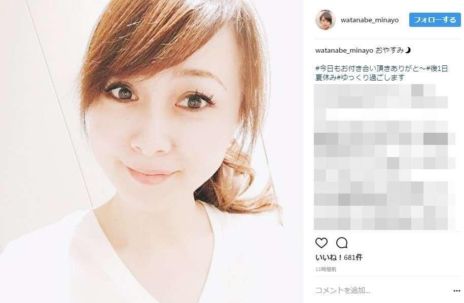 全文表示 | 渡辺美奈代の「過保護」がエグい  中居クン「これ刑務所だ」 : J-CASTニュース