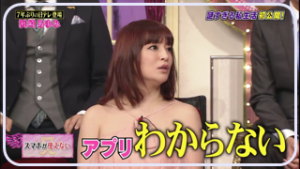 浜崎あゆみ、入手困難なヴィトンコラボ商品をインスタに大量アップ!