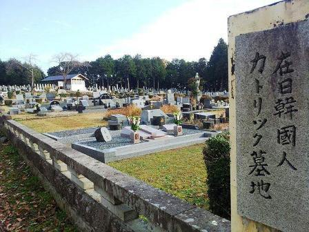 古市憲寿氏、墓石の必要性を疑問視「とっとと撤去しても」
