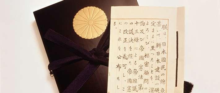 日本国憲法「第九条」の草案者は誰か? | nippon.com