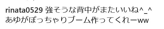 浜崎あゆみが公開した浴衣姿に絶賛の声集まる「あゆは夏が似合う」