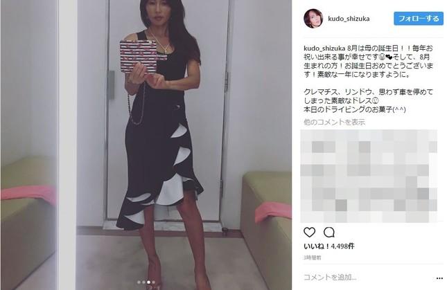 工藤静香さんがコンビニに行くの? 「ファミマ率が高い」理由