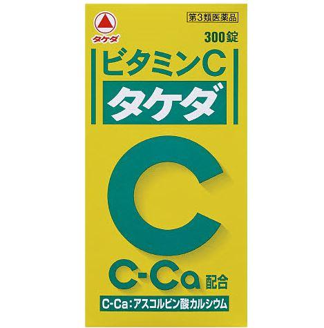 ビタミンC「タケダ」 錠剤に「毛」混入…クレームで判明、3880個を回収