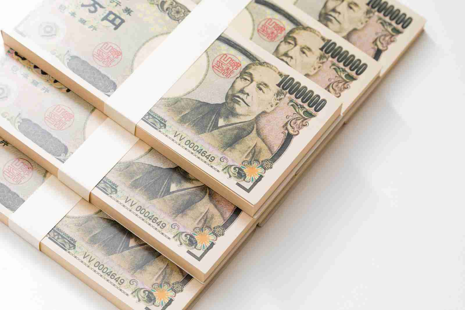 [配偶者の奨学金]有利子600万円を繰り上げ返済 | てくてく家計簿