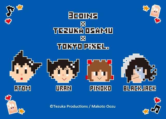 3COINS × TEZUKA OSAMU × TOKYO PIXEL | 3COINS – ALL ¥300 SHOP