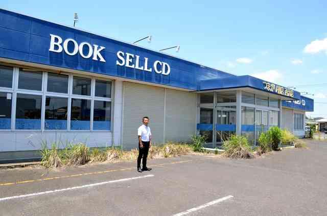書店ゼロの自治体、2割強に 人口減・ネット書店成長…:朝日新聞デジタル