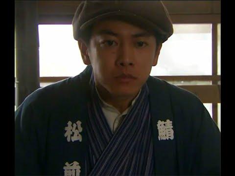 天皇の料理番」周太郎兄やん死す…ネット上は号泣コメント続々 - YouTube