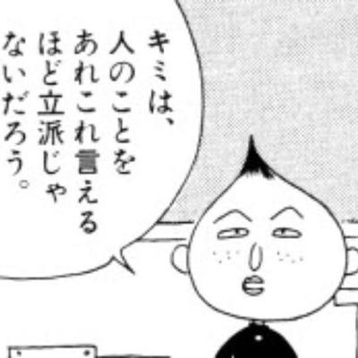 松嶋尚美、同期の岡田圭右の妻へ「芸能界、諦めた方がええんちゃう?」