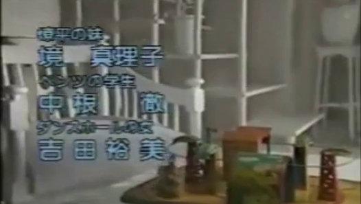 青が散る1983主題歌「蒼いフォトグラフ」 - Dailymotion動画
