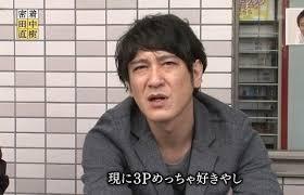 『ジュラシック・ワールド』新吹替え版にココリコ田中直樹、永野、水卜麻美&森圭介アナ