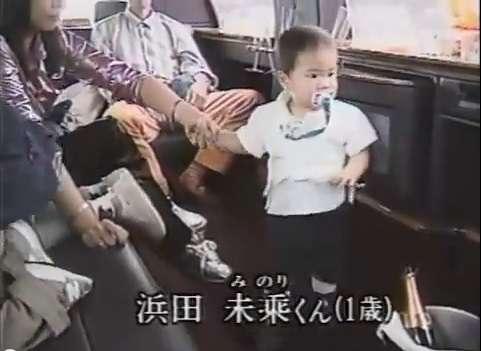 浜田雅功の次男、父親に激似説 隠し切れぬ「浜ちゃん感」にインスタざわつく