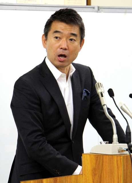 橋下徹氏、森友学園問題に見解「8億円の値引きの根拠が再燃する」 (スポーツ報知) - Yahoo!ニュース