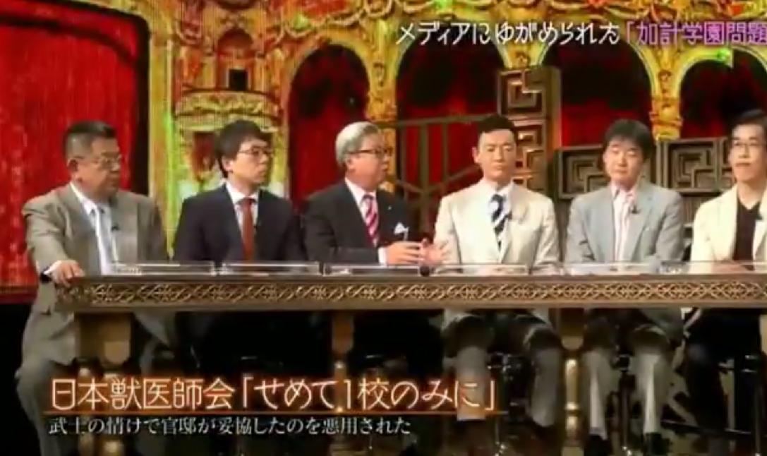 フリージャーナリスト「安倍総理に有利な証言をするとテレビ局にカットされてしまう。異常事態」 | netgeek