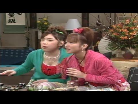 明石家さんま × 加護亜依・辻希美【17歳相手に・・・オレって最低ね】 - YouTube