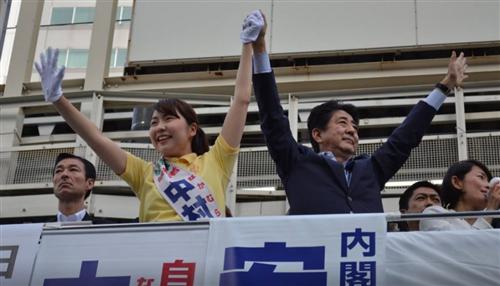 【パヨク敗北w】安倍総理を刑事告発した市民団体が東京地検から「内容がデタラメ過ぎィ」と告発状を突き返されるwwwwwwwwwwwwwwwww : 政経ワロスまとめニュース♪