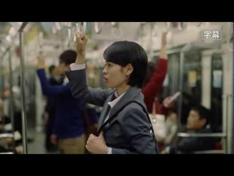 企業広告 「働く女性への応援歌」篇(字幕入)/30秒/ライオン - YouTube