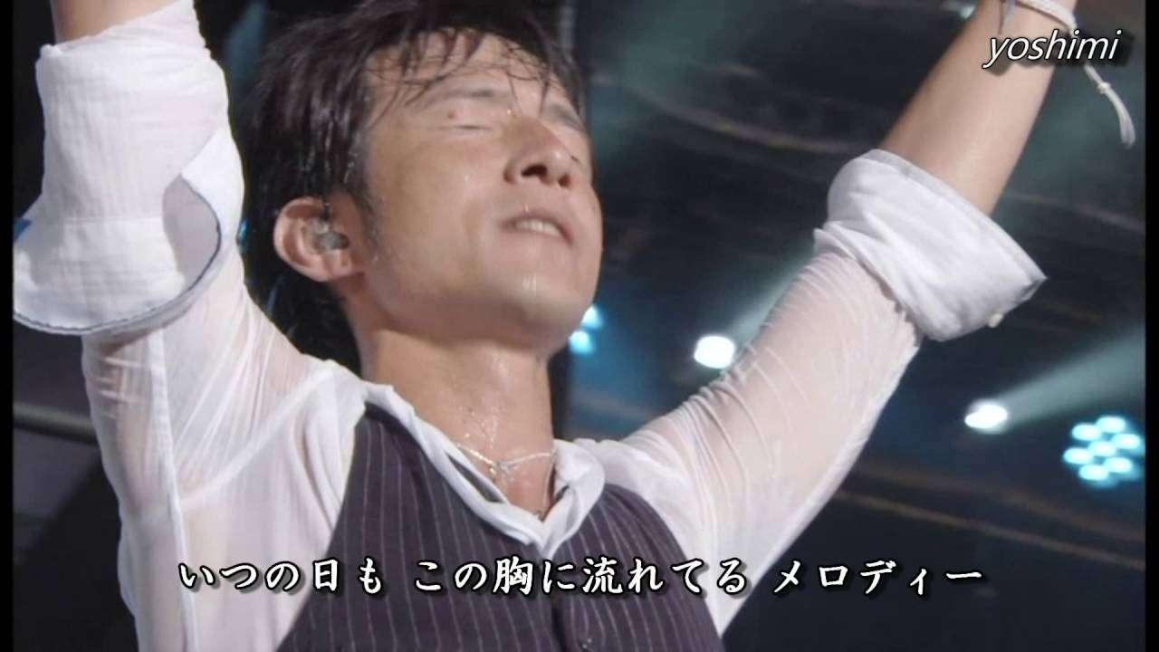 Mr.Children - innocent world つま恋合唱Ver - ap bank fes 11 LIVE - YouTube