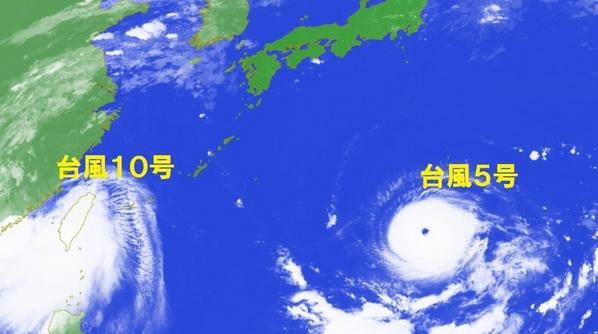 NASAの衛星写真は私たちの天気が操作されていることを証明!
