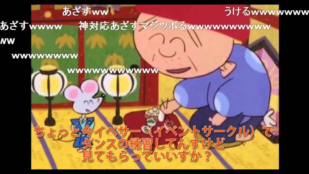 日本昔話をギャル語に訳した結果wwww - YouTube