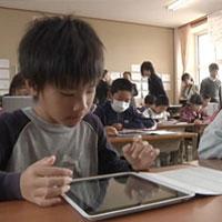 タブレットが学習障害児の未来を変える - ハートネットTV - 2013年6月19日の放送 - NHK福祉ポータル ハートネット