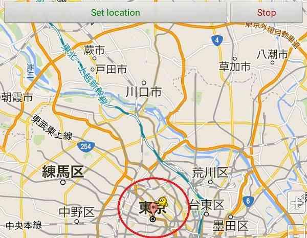 GPS位置情報の改ざんは可能です。米軍艦船の相次ぐ事故原因に極東アジアの某国が浮上。、じゃじゃじゃ!? - カラカス速報