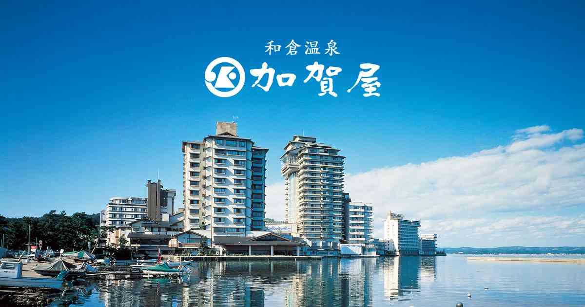 雪月花歌劇団のご案内 | 石川の旅館 | 和倉温泉加賀屋【公式】