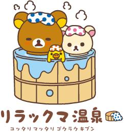 お風呂上がりの楽しみ