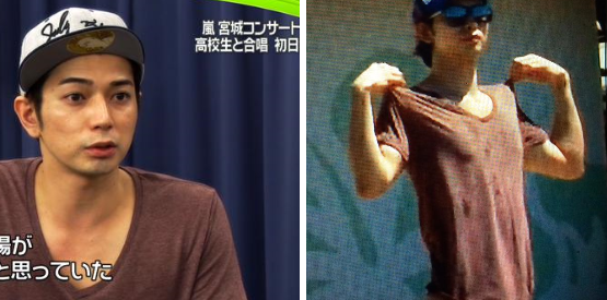 """嵐メンバーは変装を「特にしない…」! 二宮和也を偶然見かけた櫻井翔が驚愕した""""ニノの私服姿""""とは!?"""