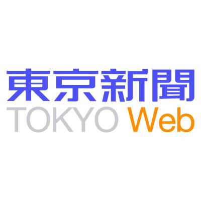 東京新聞:赤ちゃん泣いてもいいよ 育児応援ステッカーに共感:社会(TOKYO Web)