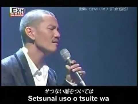 ATSUSHI SOLO LIVE -言葉にできない.avi - YouTube