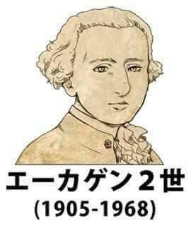キラキラネームではないけど、モヤモヤくる名前