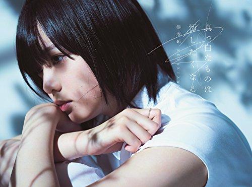 うすた京介「欅坂46の平手友梨奈ちゃんはホント凄い歴代最強」