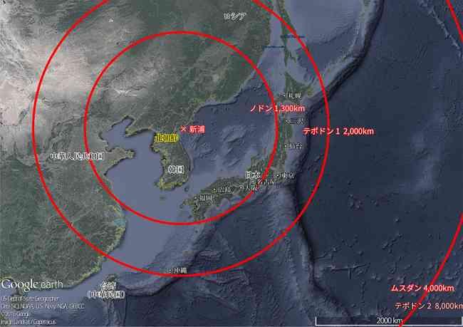 【北朝鮮】ミサイルの種類と日本に着弾した際の影響 在日米軍基地と主要都市の影響範囲の図を作ってみました。: ちょっとオールトの雲まで出張です