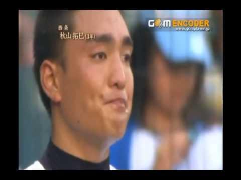 君よ8月に熱くなれ ~甲子園~ - YouTube